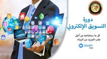 WhatsApp Image 2020-11-16 at 20.03.58
