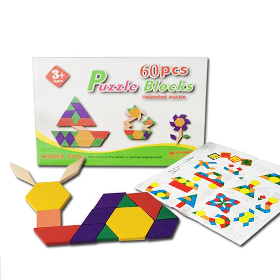 60 PCS PUZZLE BLOCKS
